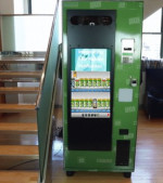 United States – a self-service smart vending machine for  controlled / regulated items with finger vein verifications for age and consumption control